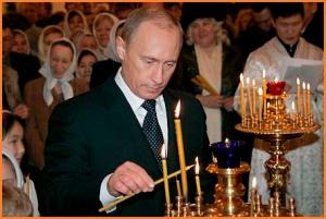 orthodox_leader_of_russia
