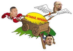 opozichiya