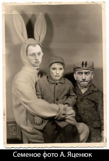 Яценюк-тимошенко-Украина-семейное-фото-1127397