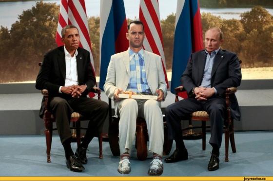 Путин-политика-обама-форрест-гамп-751336