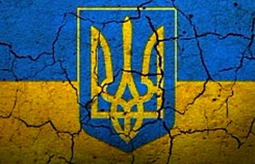 ukr-25-12-14